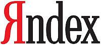 """Отзывы об интернет-магазине """"Боли НЕТ!"""" на торговой площадке Yandex.Market"""