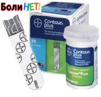 Тест-полоски  BAYER Contour Plus